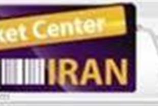 فروشگاه اینترنتی، خرید اینترنتی، www.kharid2014.ir
