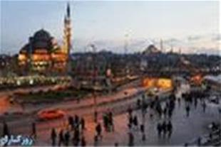 تور استانبول رفت زمینی و برگشت هوایی ویژه نوروز 93