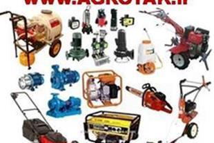 ماشین آلات و موتورآلات کشاورزی اگروتاک