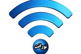 نورانت ارائه دهنده اینترنت پر سرعت