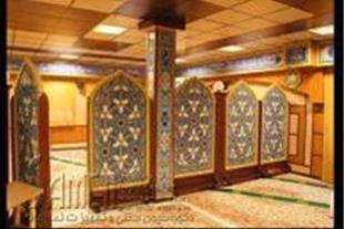 محراب مسجد،محراب نمازخانه،تابلو ادعیه
