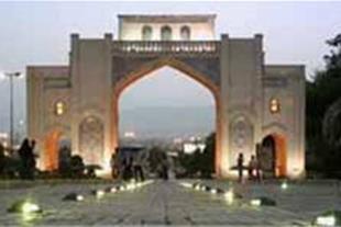 تور شیراز ویژه اردیبهشت 94