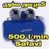 کمپرسور 500 لیتری ، کمپرسور 500 لیتر - فروش