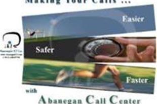راه اندازی مرکز تماس پیشرفته آبانگان (VoIP)