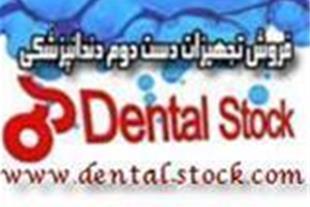 خریدو فروش تجهیزات دست دوم وآموزش یونیت دندانپزشکی