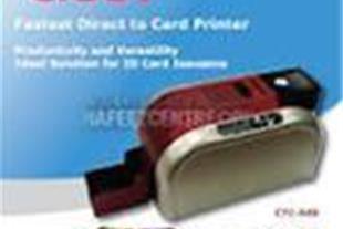 چاپگر  کارت پرسنلی CIAAT -CTC940