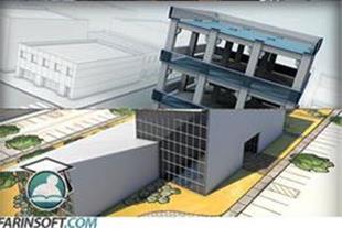 طراحی و مدل سازی ساختمان با Revit 2014