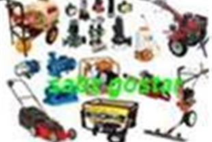 فروش مستقیم ماشین آلات مدرن کشاورزی کولتیواتور