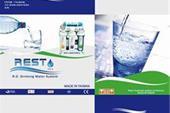 پخش دستگاه تصفیه آب خانگی