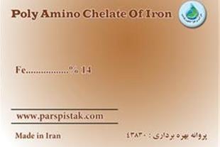کلات های پلی آمینو اسید