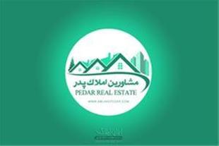 فروش 2000 هکتار زمین در شهریار - 1