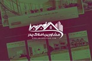 500 متر زمین در شهریار شهرک مسکونی فرهنگیان کد3050 - 1