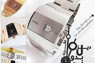 خرید پستی ساعت مچی بدون عقربه دیزل
