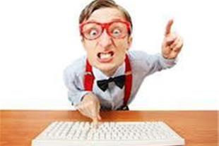 استخدام کارشناس بدون سابقه کار - 1