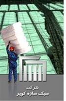 فروش فوم و دیوار تری دی پانل 3Dپانل
