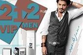 خرید پستی ادکلن مردانه VIP 212