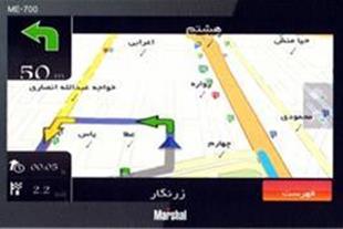 سری جدید GPS خودرویی مارشال مدل ME-700