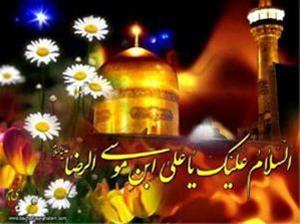 تور زیارتی به مشهد مقدس ویژه نوروز 94 - 1