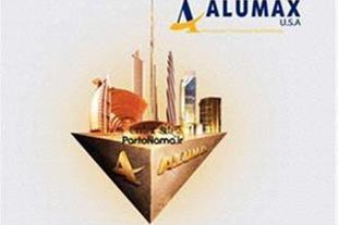 ورق کامپوزیت آلومکس ALUMAX u.s.a