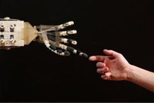 بهار 93 را با روبو ایران کار کنید
