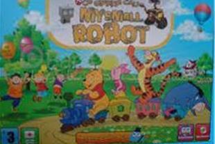 ربات کوچولوی من در مهدکودک