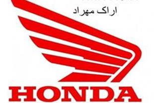 فروش موتورسیکلت انرژی اسپیشیال در اراک