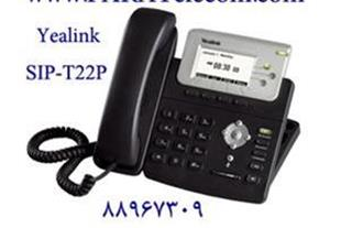YEALINK T22P گوشی یلینک