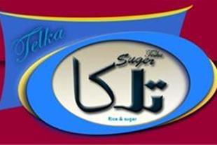 فروش قند و شکر تلکا با کیفیت