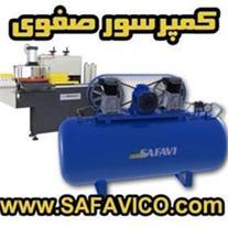 ماشین آلات upvc - دستگاه upvc - کمپرسور هوا