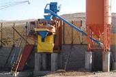 کانکریت پلانت-concrete-بچینگ