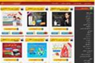 فروشگاه اینترنتی متنوع ترین کالاهای اورجینال و اصل