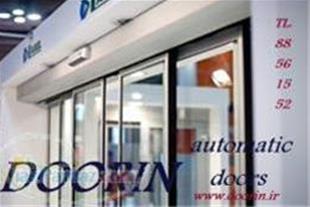 واردات ، فروش و نصب درب اتوماتیک لابل ایتالیا