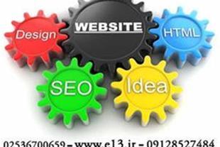 طراحی وب ویژه استان قم