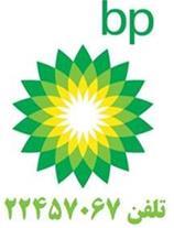 فروش روغن بی پی BP