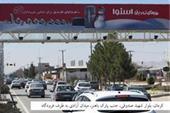 اجاره بیلبورد در کرمان - فرابیلبورد