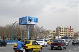 اجاره بیلبورد در اصفهان - فرابیلبورد