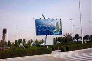 اجاره بیلبورد در بوشهر - فرابیلبورد