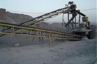 تجهیزات و ماشین آلات تونل و معادن