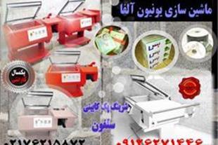 دستگاه شرینگ پک کابینی | ماشین آلات بسته بندی