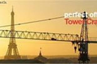 خرید و فروش جرثقیل برجی و آسانسور کارگاهی