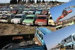 خرید بدون محدودیت انواع خودروهای سواری و وانت فرسو