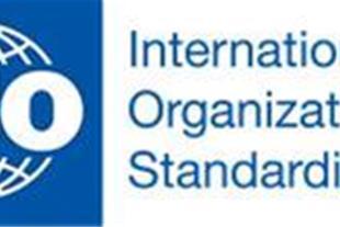 خدمات مشاوره استقرار سیستم مدیریت کیفیتISO9001