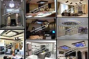 کلینیک نورپردازی حرفه ای ساختمانی فناوری هوشمند پد