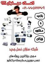 فروش ویژه دوربین های مداربسته قیمت عالی
