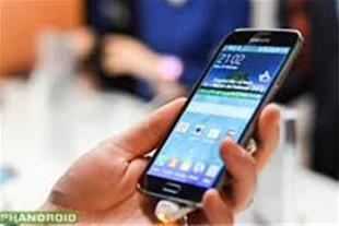 ارسال موبایل سامسونگ گالکسی s5 از سنگاپور