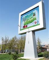 فروش تلویزیون های شهری