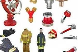 کلاه,کفش,دستکش,کپسول آتشنشانی,اعلام حریق