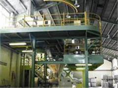 خریدار کارخانه پلاستیک - 1