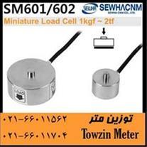 نمایندگی لودسل SEWHA مدل SM601/602 - 1