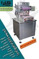 فروش دستگاه بسته بندی پرکن شیرینک پک سیل القایی